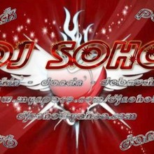 DJ SoHo Party Entertainment Solutions