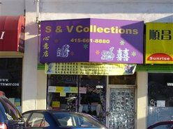 S and V Collections