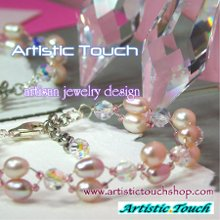 Artistic Touch Shop