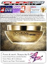 Avon and mark Beauty by Eva Tiny Tillia wwwYourAvoncomeDorthy